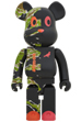 BE@RBRICK × atmos × STAPLE #2 1000%