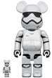 BE@RBRICK STAR WARS(TM) FIRST ORDER STORMTROOPER(TM)(The Force Awakens Ver.) Chrome Ver. 100% & 400%