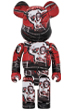 BE@RBRICK JEAN-MICHEL BASQUIAT #5 1000%